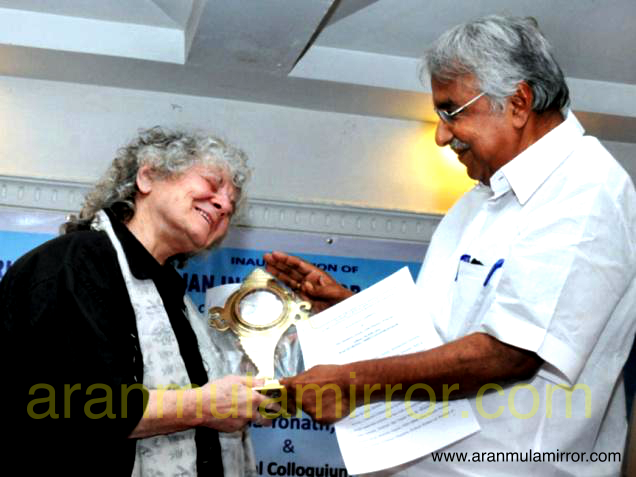 Aranmula kannadi hall of fame - nobel prize winner Ada Yonath
