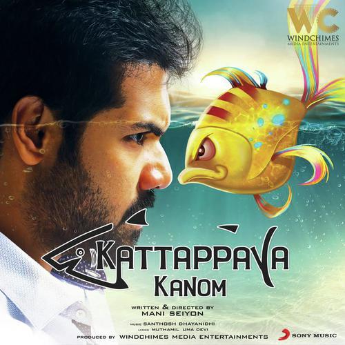 attappava-Kanom-Tamil-2016-Original%2BCD%2BFront%2Bcover%2BPoster%2Bwallpaper