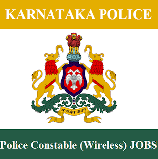 12th, freejobalert, Head Constable, Head Constable (Wireless), Karnataka, Karnataka State Police, KSP, Latest Jobs, Police, Sarkari Naukri, ksp logo