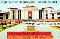 High Court of Chhattisgarh Recruitment 2017– 17 Staff Car Driver