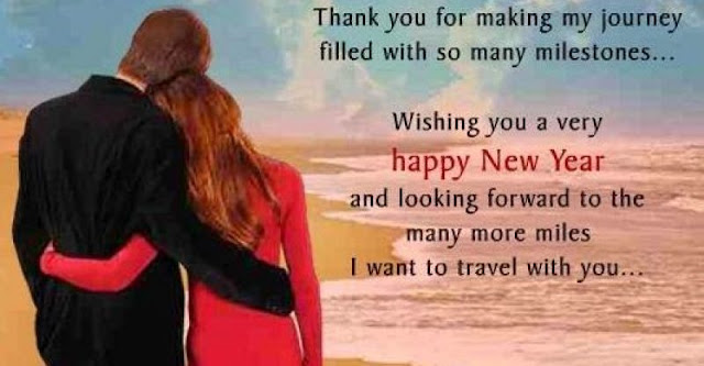 New Year Wishes For Husband Wife