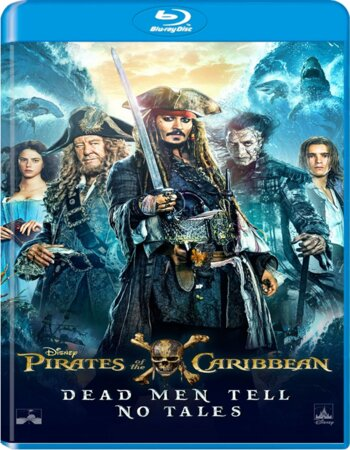 potc 5 full movie in hindi download