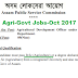 Agricultural Development Officer Govt Job-Oct 2017