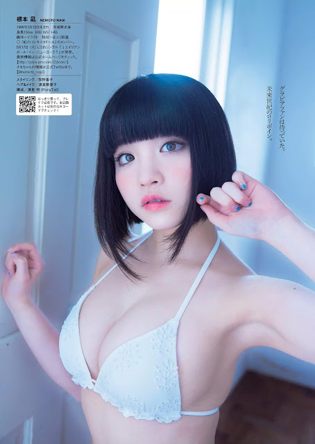 Nemoto Nagi 根本凪 Weekly Playboy 2016 May Photos 4