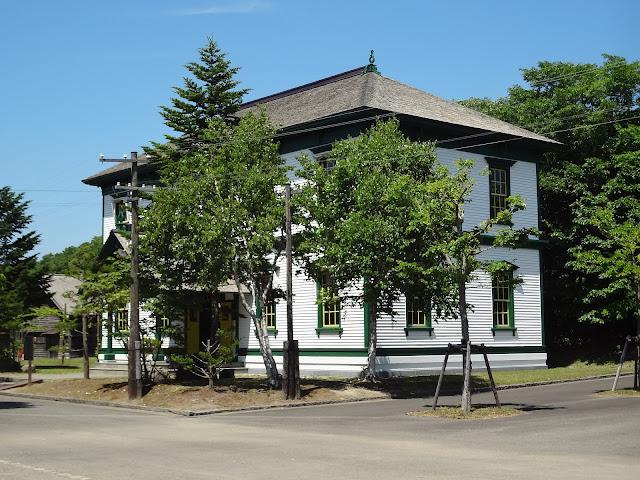 Colegio del museo de la villa histórica de Hokkaido