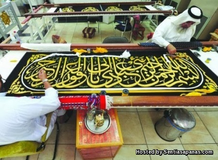 Kiswah Kaabah [8]