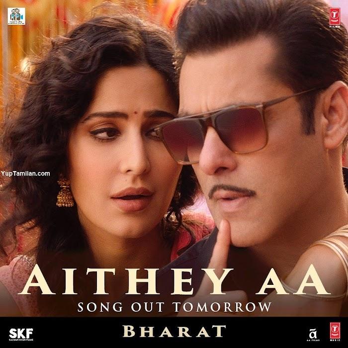 Bharat Movie Photos- Salman Khan & Katrina Kaif romantic Pictures