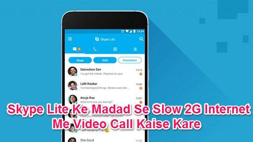 slow-net-par-video-call-kaise-kare