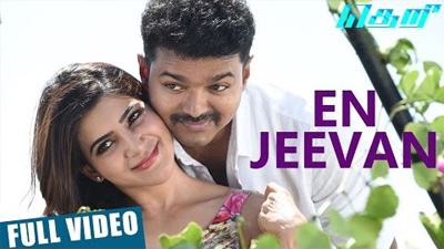 En Jeevan Official Video Song | Theri | Vijay, Samantha, Amy Jackson | Atlee | G.V.Prakash Kumar