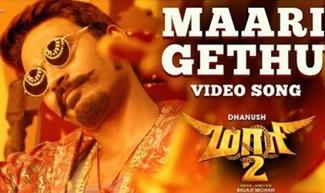 Maari 2 – Maari Gethu (Video Song) | Dhanush | Yuvan Shankar Raja | Balaji Mohan