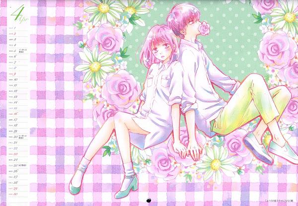 Futsuu no Koiko-chan de Nanaji Nagamu
