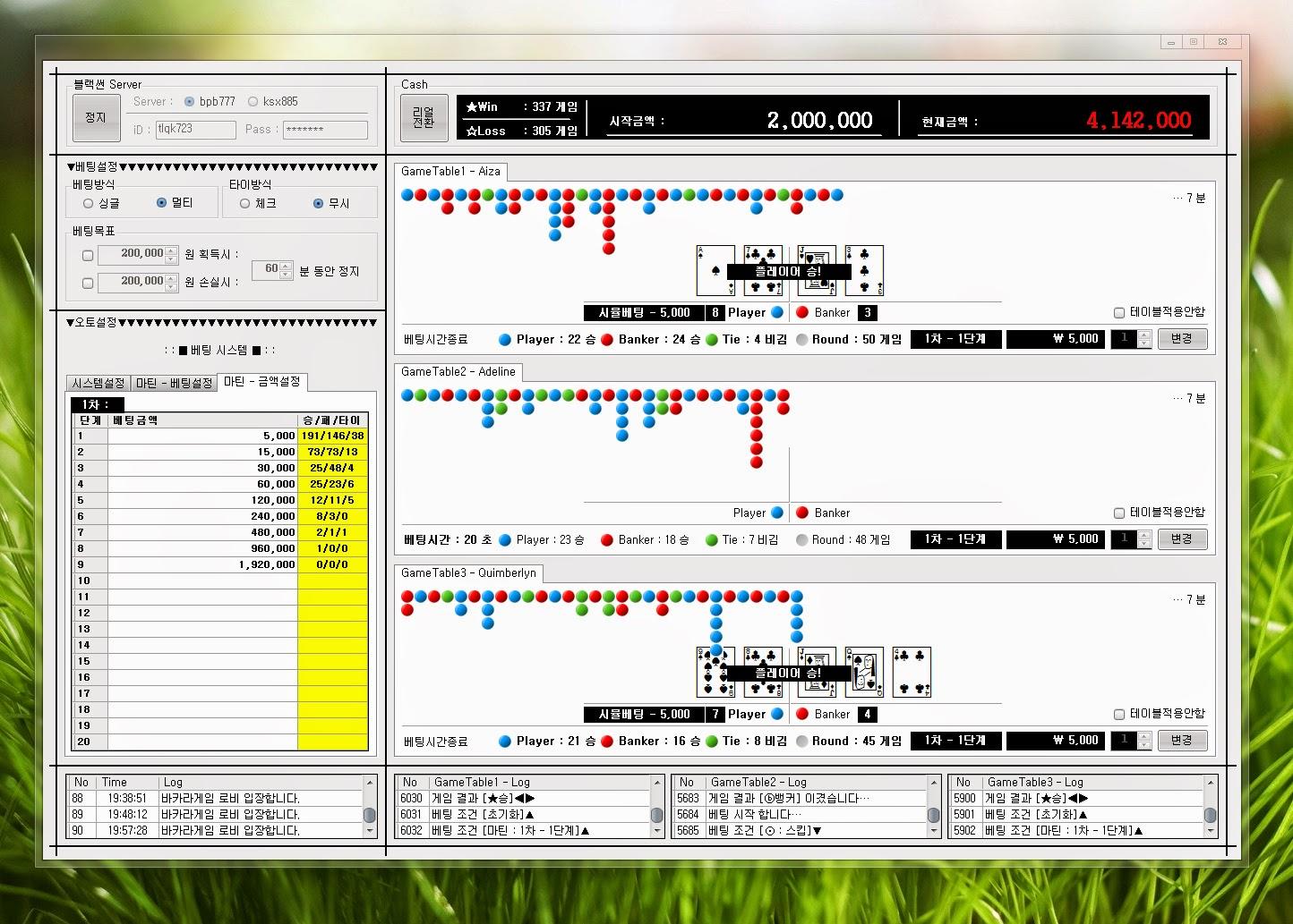 xf-adesk2012x32.exe