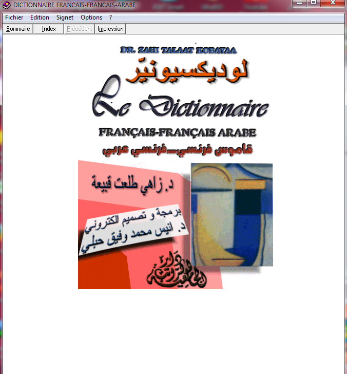 dictionnair francais arabe
