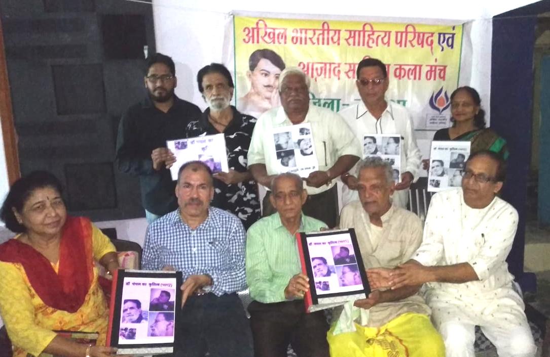 Jhabua News-डॉ रामशंकर चंचल का कृतित्व भाग-1 और भाग-2 का विमोचन
