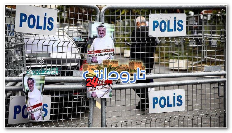 السعودية ترحب بموافقة تركيا على تشكيل فريق مشترك بشأن خاشقجي