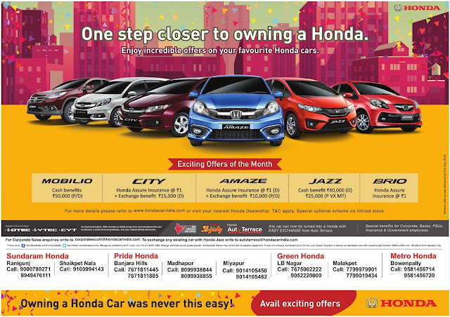 Owning Honda car was never this easy | July 2016 discount offers