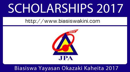Biasiswa Yayasan Okazaki Kaheita 2017