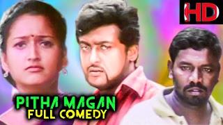 Pithamagan Full Comedy Scenes