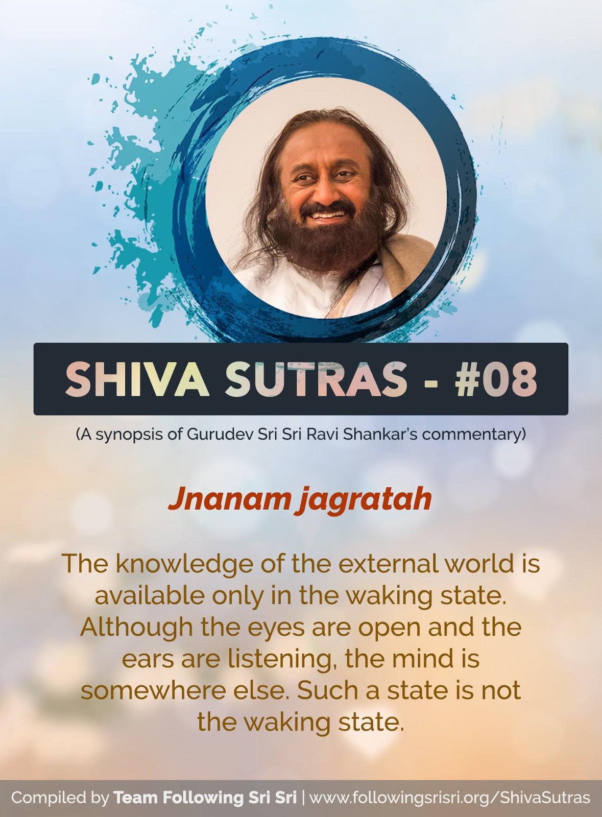 Shiva Sutras - Sutra 8