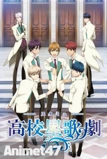 High School Star Musical - Anime Koukou Hoshi Kageki 2015 Poster