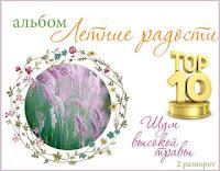 https://alisa-art.blogspot.ru/2016/06/10_25.html?showComment=1466902657161#c768794254985504267
