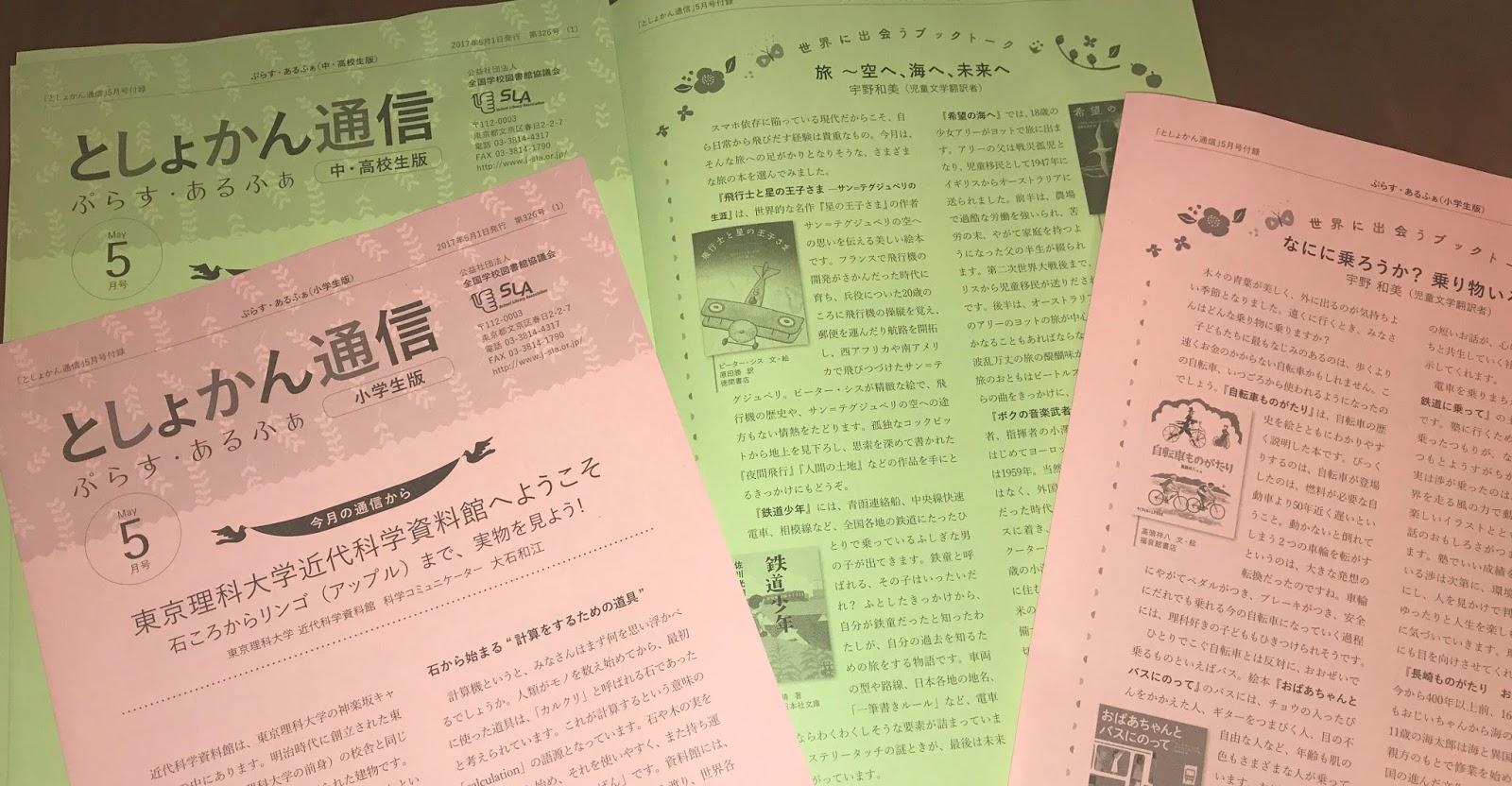 大規模修繕は大阪の【ぷらす・あるふぁ】 | 大規模 …