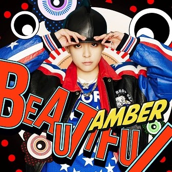 Amber f(x) Ft Taeyeon of SNSD Shake That Brass English Translation Lyrics