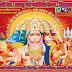 सौभाग्यवती स्त्रियाँ साक्षात् माँ लक्ष्मी की अंशस्वरूपा होती हैं ।। Suhagini Stri Lakshmi Swarupa Hoti Hai.
