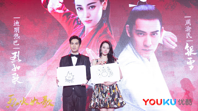 Vic Chou The Flame's Daughter Press Conference