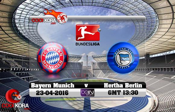 مشاهدة مباراة هيرتا برلين وبايرن ميونخ اليوم 23-4-2016 في الدوري الألماني