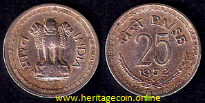 25 Paise Copper-Nickel Coin 1972