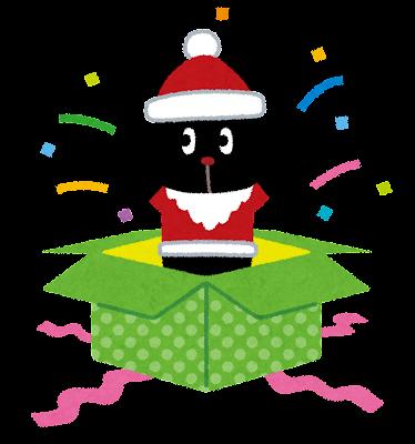 クリスマスプレゼントになった ぴょこ のイラスト
