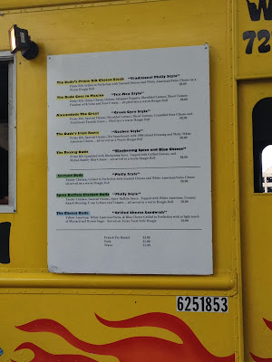 Gyro Food Truck For Sale