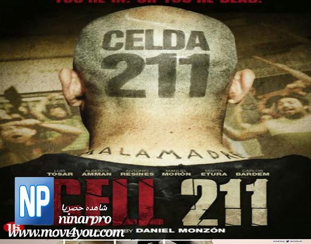 Cell 211 2009 | فيلم مترجم حصريا على ninarpro