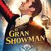 Confirmado: habrá EL GRAN SHOWMAN 2