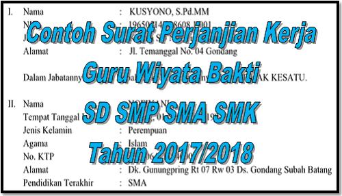 Contoh Surat Perjanjian Kerja Guru Wiyata Bakti SD SMP SMA SMK Tahun 2017/2018