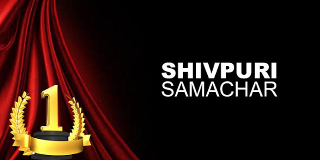 अपनी मांगो को लेकर नाराज रोजगार सहायक हडताल पर बैठे | Shivpuri News