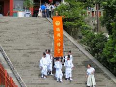 鶴岡八幡宮例大祭