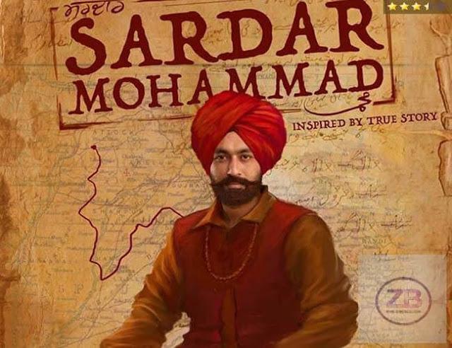 Sardar Mohammad 2017 720p HD Movie Download Free