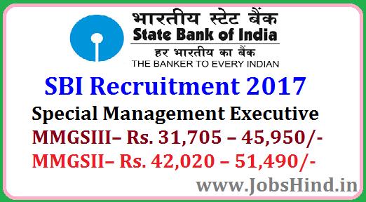 SBI Recruitment 2017
