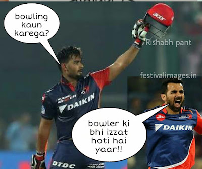Rishabh pant meme jokes score highest