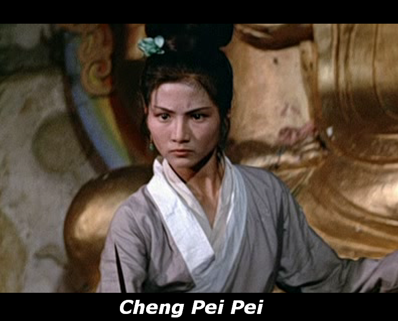 est  dio incluem Cheng...