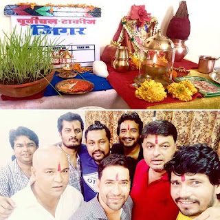 Purvanchal Talkies Next Upcoming Film Jigar