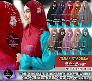 Jilbab instan cantik bahan jersey jeruk aksesoris payet