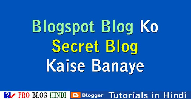 how to convert blogger blog public blog to secret blog, blogspot blog ko secret blog kaiise banaye, blogspot tutorial in hindi