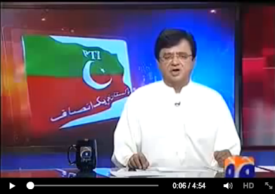 Kamran Khan's talks about Rigging in Election