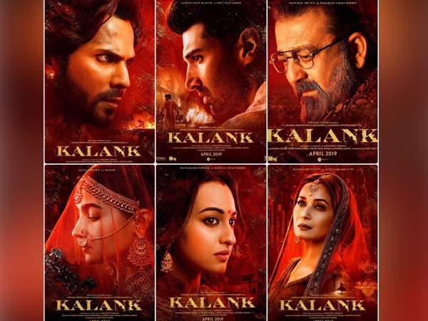 Bollywood movie Kalank Box Office Collection wiki, Koimoi, Wikipedia, Kalank Film cost, profits & Box office verdict Hit or Flop, latest update Budget, income, Profit, loss on MT WIKI, Bollywood Hungama, box office india