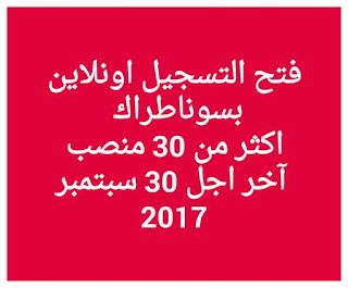 التوظيف في الجزائر صور