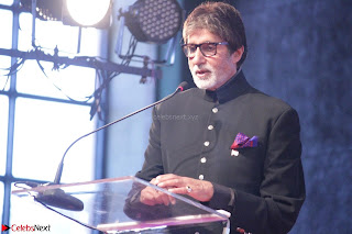 Amitabh Bachchan Launches Ramesh Sippy Academy Of Cinema and Entertainment   March 2017 002.JPG