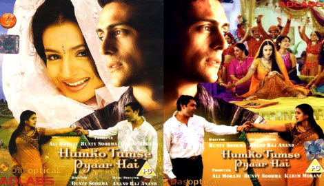 Humko Tumse Pyaar Hai Movie Songs Pk Download - profitxsonar